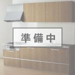 【多賀城リフォーム】準備中(1)