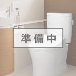 【多賀城リフォーム】準備中(3)